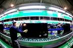 清华控股70亿元出售同方21%股权 中核资本接盘