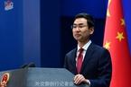 中美元首何时再会?外交部:刘副总理还在美国,有关磋商仍在进行