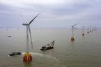 能源内参 碳排放权交易政策公开征求意见;海上风电进入高速发展期