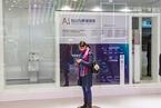 国资拟转让格力电器15%股份 新股东须出资逾410亿元(更新)