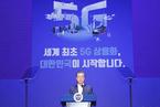 T早报 蔚来汽车在美遭遇多起集体诉讼;国资拟转让格力电器15%股份;韩国政府将于2022年前投资260亿美元建5G网络