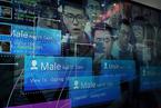 时建中:保护数据及信息弱者的法律才是正义的