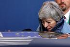 欧盟同意英国脱欧期限延至10月31日  多项重大悬念未解