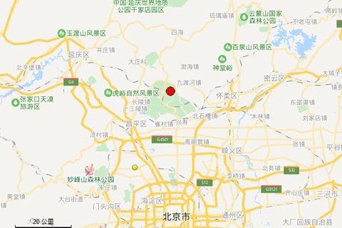 北京怀柔区发生3.0级地震