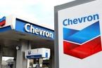 雪佛龙拟330亿美元并购阿纳达科 跻身前四大国际石油公司