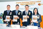 禅游科技香港IPO获大幅超额认购 中间价定价集资1.8亿港元