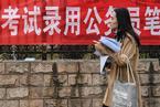 广东公务员招考万人 老干大学科员岗位2589人取其一
