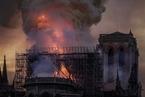 巴黎圣母院陷大火 马克龙宣布将重建(附图解)