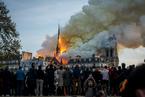 巴黎圣母院失火