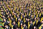 新高考改革方案调整 第三批试点省辽宁减少选考科目
