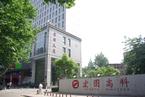 Electronics-Maker Punished for Deceiving Investors on Bond Repayment Deal