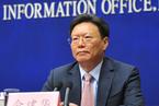 国务院任免国家工作人员 俞建华任商务部副部长