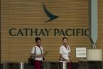 国泰航空CEO何杲:香港快运仍将独立运营