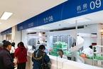 报告称跨国药企调整在华策略 创新药加速布局