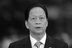 最高法院原院长肖扬去世 曾力推法治改革