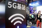 新华三欲发力5G微基站 能否挑战华为中兴?