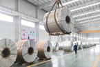 能源内参  山东违规新增电解铝产能 21干部遭问责;三大铁矿石巨头下调产量