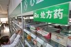 网售处方药生死时速:药品管理法修订或关大门