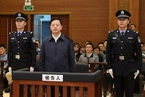 贵州原副省长王晓光一审获刑20年 罚金1.7亿
