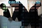 中国债券市场亟需完善信息公开