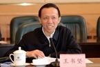 人事观察|空缺一年的常务副省长补缺 山东王书坚履新