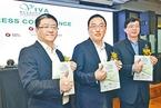 维亚生物香港招股 集资15亿港元