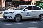 """美团打车转为""""入口""""模式 自营打车维持南京上海"""