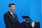 习近平:中国将采取一系列重大改革开放举措