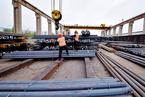 能源内参 一季度钢材净出口同比增21%;行业利润大增背景下 西宁特钢2018年净亏损超20亿