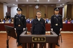 """被诉13年内受贿1.4亿 广东原""""财神爷""""曾志权案一审开庭"""
