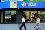 T早报 定制4G+手机 中国移动四省分公司被调查;范冰冰一季度减持唐德影视;证监会立案调查乐视网及贾跃亭