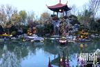 北京世园会开园 将?#20013;?62天