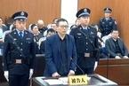 吉林法官王成忠枉法?#38376;?#26696;二审开庭 律师作无罪辩护