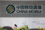 Tech专栏 反垄断调查对中国移动影响几何?