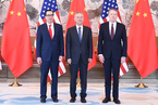 第十轮中美经贸高级别磋商在京举行 下周在华盛顿续谈