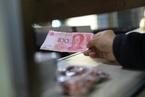 央行广州分行:医院公交等行业回收现钞予以销毁