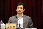 人事观察 湖南宣传部长蔡振红转岗供销总社