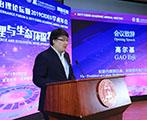 清华-财新公共治理论坛暨CIDEG2109学术年会举办