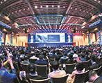 财新传媒作为特约媒体参加2019中国绿公司年会