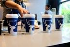 T早报丨瑞幸咖啡IPO定价市值37.1亿至42亿美元;华人文化旗下UME影院获院线牌照;科创板受理企业总数突破100家