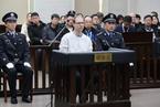 加拿大人谢伦伯格案二审开庭 走私毒品222千克一审判死刑
