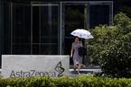 中国药企回应阿斯利康 两起专利诉讼被指不寻常