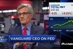 【华尔街原声】先锋集团CEO:分散投资是抵御市场风险的最佳策略