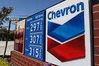 雪佛龙遇西方石油阻击 退出竞购阿纳达科