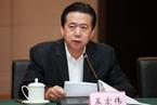 公安部原副部长孟宏伟被公诉