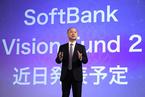 软银将启千亿愿景基金2.0 钱从何处来?