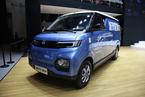 电池问题致物流车充电自燃 北汽新能源在深圳被点名