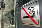 """武汉控烟立法""""一退再退"""" 被批近10年来最差条例"""