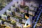 楼市观察|房贷利率步入上行通道 部分银行停贷
