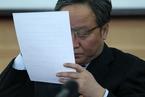 23年受贿6698万 财政部原副部长张少春一审获刑15年